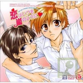 Yksiosainen Hentai porno manga