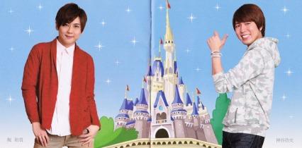 Disney koe Kaji & Kamiyan